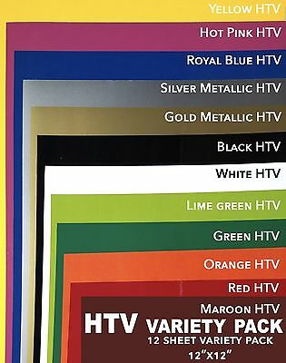 "grab bag 12 sheets 12""x12"" pack  HTV siser Easyweed heat transfer vinyl set lot"