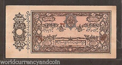 Afghanistan 5 Rupees P2 1298 (1920) Unc With Counterfoil Currency Money Note