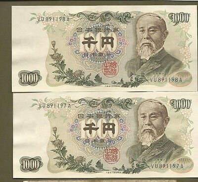 Japan 1000 Yen x 2 pieces RUNNING & RADAR note SN1197 1198