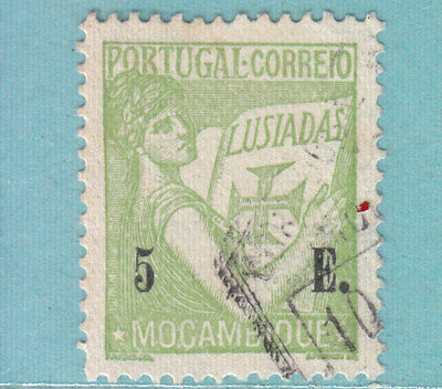 Mozambique 1938 Used Stamp