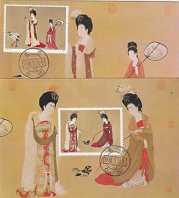 China 1984-T89, Scott 1901-03 Chinese Painting: Beauties Wearing Flowers (Tang D