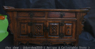 """23"""" Old China Huanghuali Wood Inlay Shell Dynasty Drawer Locker Cupboard Cabinet"""