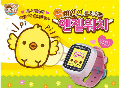 Chicks Angel Watch, Kids Digital Watch, Growing Chicks! Tamagotchi
