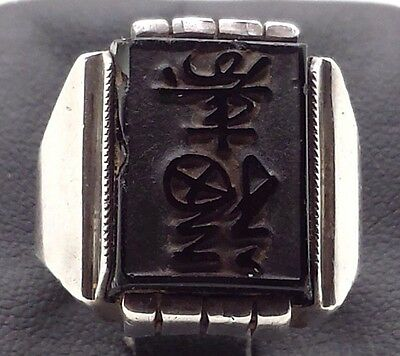Old Japanese Black Rectangle Signet Sterling Silver 925 Ring 14g Sz9.5 BC2588