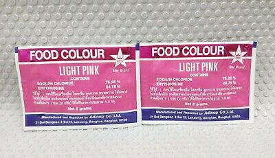 Food Colour Light Pink 2 g , 2 Bags For Cooking