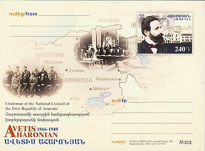 Armenia Postcard Stationery Avetis Aharonian Chairman 2016 Mint R17327