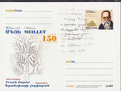 Armenia Postcard Stationery Meillet French Linguist 2016 Mint R17335