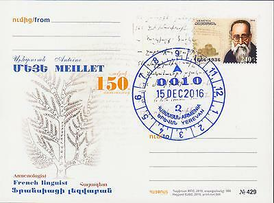 Armenia Postcard Stationery Meillet French Linguist 2016 Cto R17336