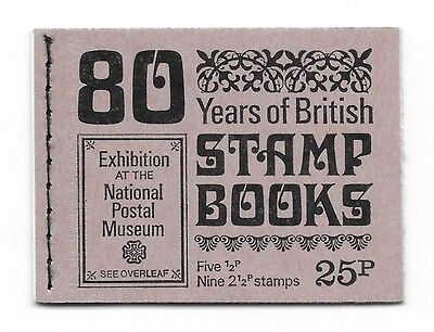Gb Qeii #dh40 '80 Years Of Stamp Books' Stitched Booklet Mint April 1971 Cv £5