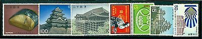 Japan selection of mint stamps (2)