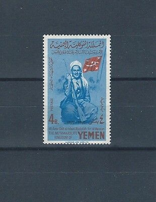 Middle East - Yemen Kingdom unlisted mint stamp Prince freedom fighter