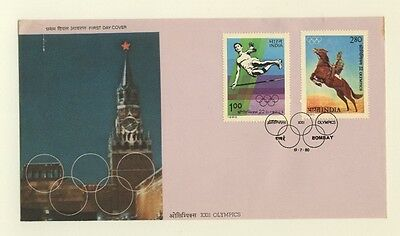 India 823a FDC XXII Olympic Games MOSCOW 19/7/1980.