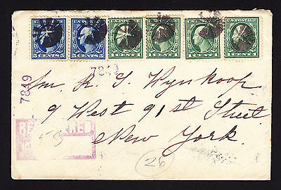 1913 registered cover displaying six USA postage stamps with fancy cancels to NY
