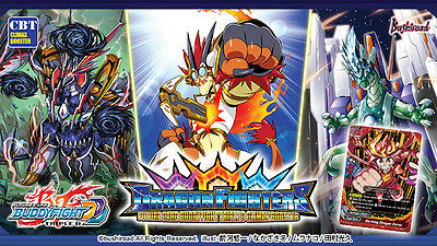 Future Card Buddyfight - Dragon Fighters Booster Box (30 Packs)