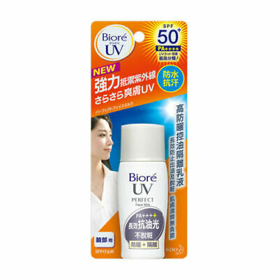 Kao BIORE UV PERFECT FACE MILK Sunscreen Lotion SPF50+ PA++++ Waterproof 30ml