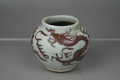 A Fine Collection of Chinese 18thC Underglaze Red Porcelain Dragon Pot