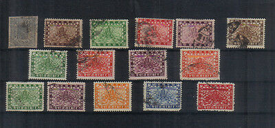 Nepal Early Used Collection