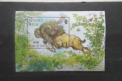 JERSEY 2003 Year of the Ram m/s  mnh.