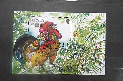 JERSEY 2005 Year of the Rooster M/S mnh.
