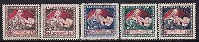 Latvia  Stamps.  1920 Red Cross Charity Perf 11.5 Mint Hinged.