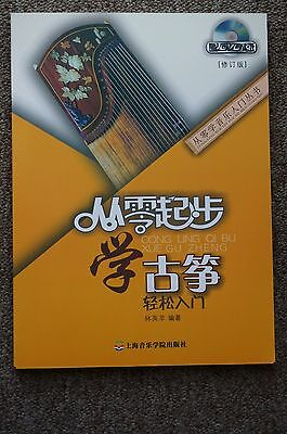 Learning Guzheng From Zero (Including Teaching Dvd)-從零起步學古箏/古筝(含教學Dvd)