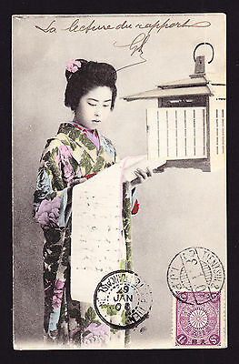 Japanese Post Offices in China stamp on 1908 Geisha & Scroll postcard Tientsin