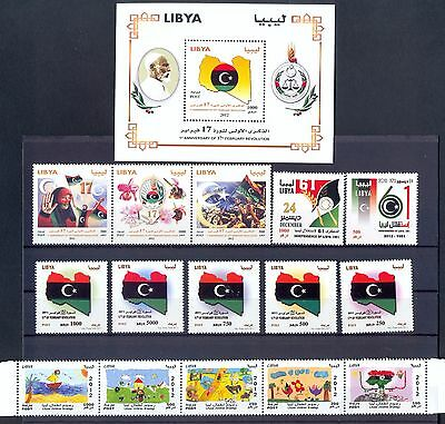 Libya 2012 - Complete Full Year 2012 - Stamps + Minisheet