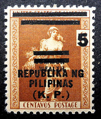 Japan Occupied Philippines #no5  Nh** Official Overprint Issue  Authentic 1944 W