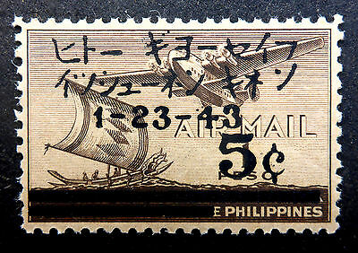 Japan Occupied Philippines #no7  Nh** Official Overprint 1 Peso Float Plane  Aut