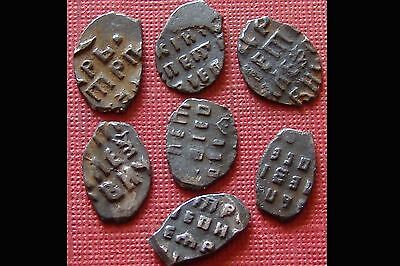 Superb Russian Empire Hammered Coins