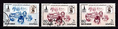 Bahrain Stamps. 1973 Human Rights 30f & 60f. SG192/193. Used & MH. #3034