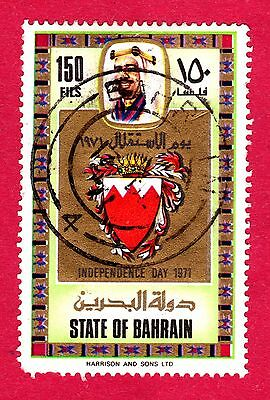 Bahrain Stamps. 1971 Independence Day 150f. SG183. Used. #3038