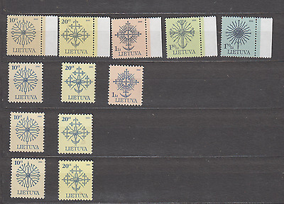 Lithuania 2000-04 Ironworks Various Year Imprints Mint Never Hinged