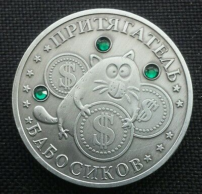 Russian Ruby Commemorative Coin Collectible Souvenirs