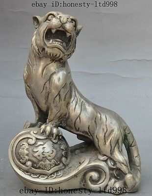 china silver Carved fengshui Ferocious beast king wild animal tiger ruyi statue