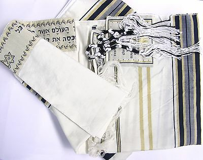 Messianic Jewish Tallit  Blue and Gold Prayer Shawl Talit + Talis Bag New