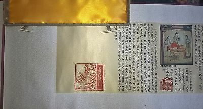 silk chinese scroll boxed