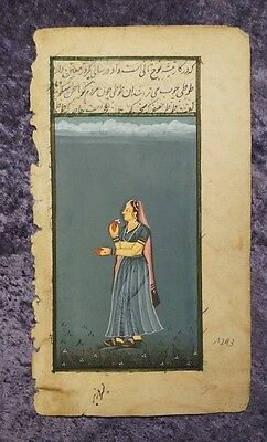 Arabic Manuscript Painting Great Indian Style Mogul Orient 18./19. Century #b807