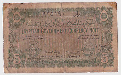 Egyptian Government Currency Note 5 PIASTRES. 50/1940.