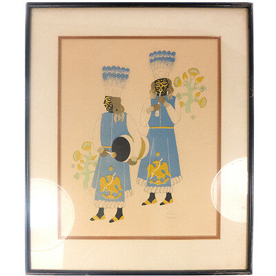 """Framed Mexican Guatemala Carlos Merida Signed Numbered Litho Print 19.50"""""""