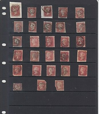 COLLECTION OF 25 QUEEN VICTORIA PENNY REDS perfed. & un-perfed mixture of plates