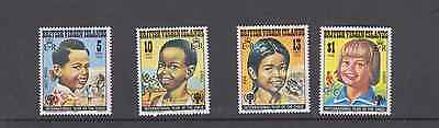 British Virgin Islands 1979 Year Of The Child Set Mint Never Hinged