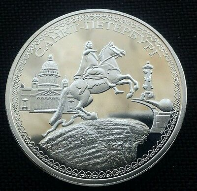 Russia САНКТ ПЕТЕРБУРГ Saint Petersburg Horse Commemorative Silver Plated coin
