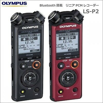 OLYMPUS Linear PCM Recorder 8GB High-Res LS-P2 With Tracking Japan Import New!!