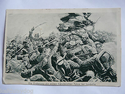 Capture of the French Flag at Lunéville-WW1 German Patriotic Military Feldpost