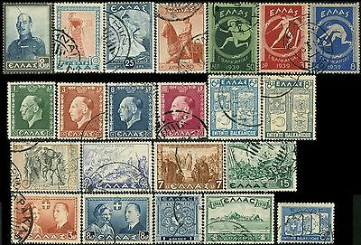 GRECE/GREECE/HELLAS  lot 22 timbres/stamps  1936-1940  Oblit/Used