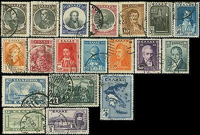 GRECE/GREECE/HELLAS  lot 19 timbres/stamps  1928-1930  Oblit/Used