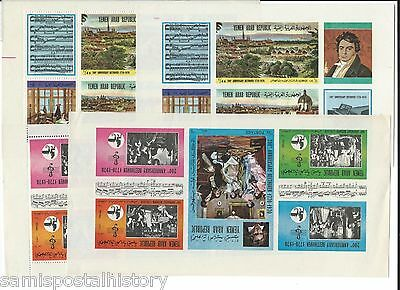 Middle East - Yemen - 4 large mnh stamp sheets - Music - Beethoven