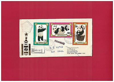 Mongolia Panda, Forwarded stamp, 1978 New York cancel on the back. Cover