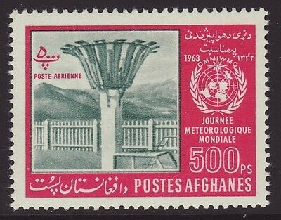 Afghanistan 1962 - Giornata Meteorologica Mondiale - P. 500 - Mnh